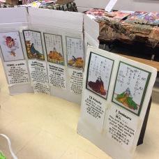 karuta-boards