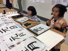 karuta-calligraphy