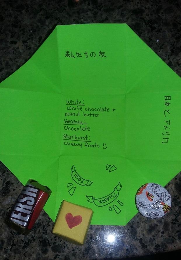 shikoku-gift3